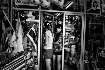 The shop, 2009