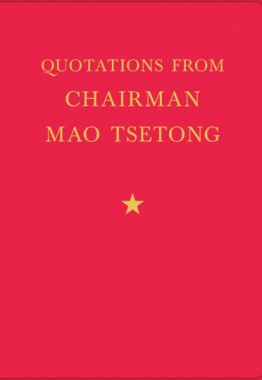 Party, Quotations From Chairman Mao Tsetong
