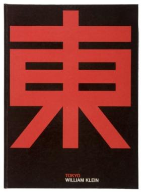 Tokyo (1ère édition française)