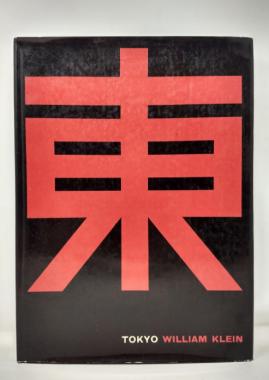 Tokyo(1ère édition)