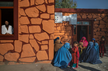 Clinique Chardi, Nangarhar, Afghanistan, 2019
