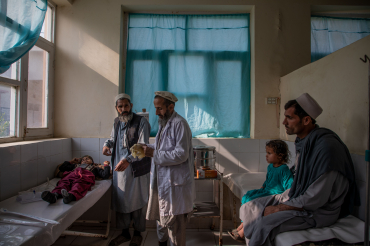 Clinique Ghani khel, Afghanistan, 2019
