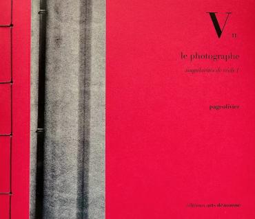 pageolivier - Vu le photographe : Singularités de réels 1