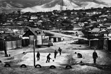 Poster Paysage Ulaanbaatar