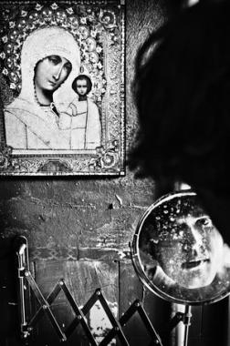 Poster Sasha - Miroir