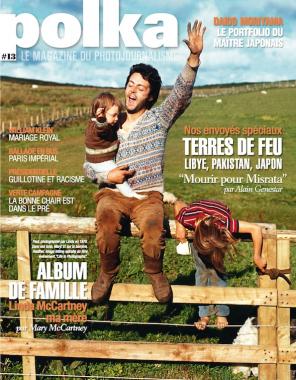 Magazine Polka #13