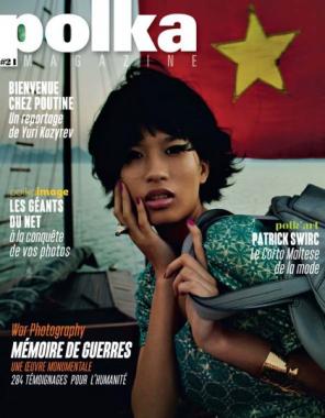 Magazine Polka #21