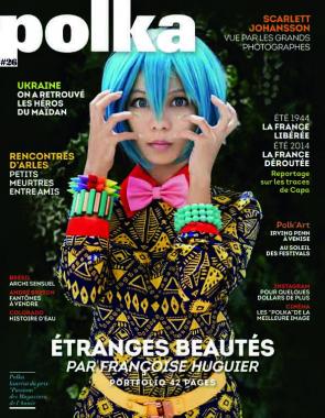 Magazine Polka #26